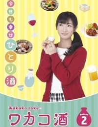 Wakako Zake Season 2