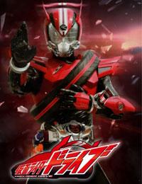 Kamen Rider Drive Secret Mission - Type TV-KUN