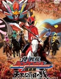 Samurai Sentai Shinkenger the Movie: The Fateful War
