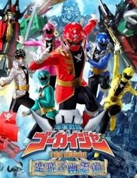 Kaizoku Sentai Goukaiger the Movie: The Flying Ghost Ship