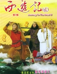 Journey to the West 2