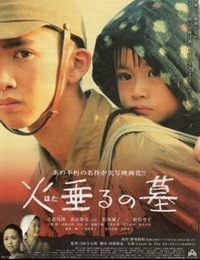 Grave Of The Fireflies (2008)