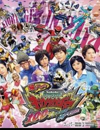 Zyuden Sentai Kyoryuger: 100 YEARS AFTER