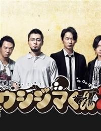 Yamikin Ushijima-kun Season 2