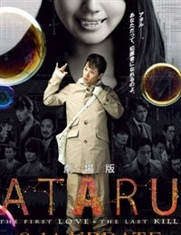 ATARU The First Love and The Last Kill