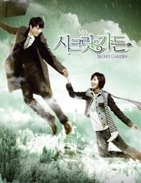 Watch most popular asian comedy drama online free kissasian - Watch the secret garden online free ...