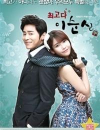 The Best Lee Soon Shin