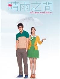 Of Love and Rain