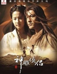Return of the Condor Heroes (2006)