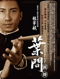 Ip Man: The Legend Is Born