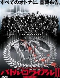 Battle Royale II: Requiem