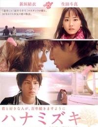 Hanamizuki -May your love bloom a hundred year-