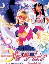 Pretty Guardian Sailor Moon: Act 0