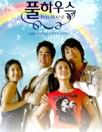 Full House (2004)