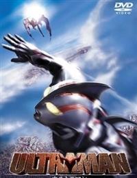 Ultraman (2004)