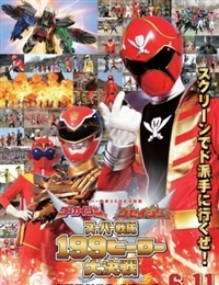 Goukaiger Goseiger Super Sentai: 199 Hero Great Battle