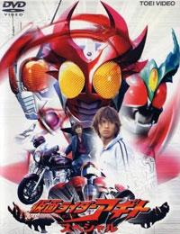 Kamen Rider Agito: A New Transformation