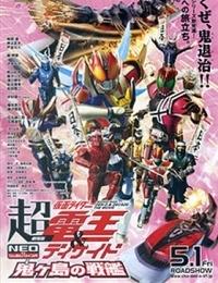 Cho Kamen Rider Den-O & Decade Neo Generations: The Onigashima Warship