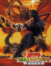Godzilla, Mothra & King Ghidorah: Giant Monsters All-Out Attack
