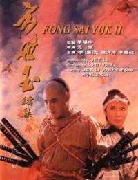 Fong Sai Yuk II