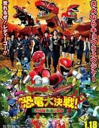 Zyuden Sentai Kyoryuger vs. Go-Busters: Dinosaur Great Battle! Farewell, Eternal Friends
